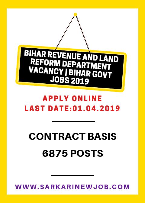 Bihar Revenue And Land Reform Department Vacancy | Bihar Govt Jobs 2019