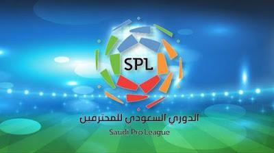 انقسام فى الأندية السعودية حول استكمال دورى المحترفين