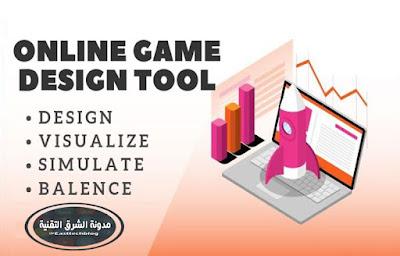برنامج تصميم لعبة مجانية تعمل على المتصفح
