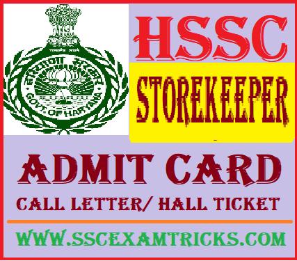 HSSC Storekeeper Admit Card