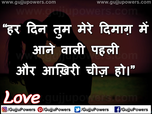 love shayari image all