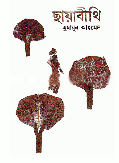Chayabithi By Humayun Ahmed - Humayun Ahmed Book Pdf