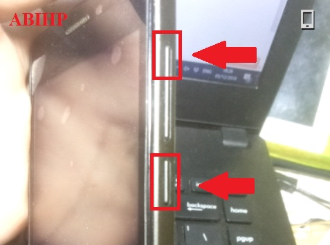 Tekan dan tahan tombol ini untuk recovery Andromax A.