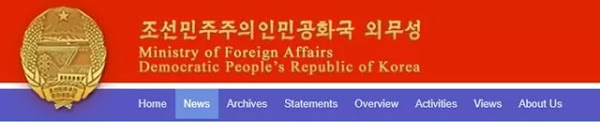 DPRK MFA website header