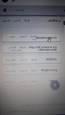 أدوات مشرفي المواقع