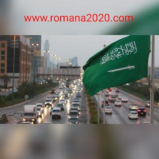 السعودية تدين بشدة انتهاك ايران لسيادة العراق والمنطقة