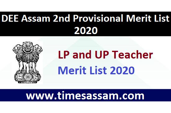 DEE Assam 2nd Provisional Merit List 2020