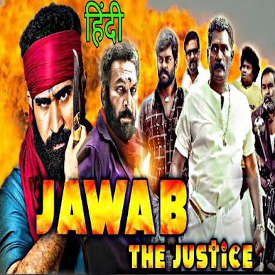 Jawab The Justice (Kaali) Full Movie Hindi Dubbed Download Filmyzilla