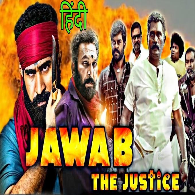 Jawab The Justice (Kaali) Full Movie Hindi Dubbed