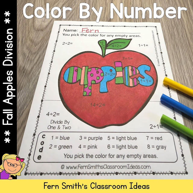 Click Here to Download These Fall Color By Number Division Apple Themed Printables For Your Students Today!