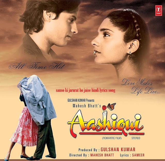 Saanson Ki Zarurat Hai Jaise Lyrics – Kumar Sanu|Aashiqui