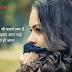 Hindi Shayari हिंदी शायरी