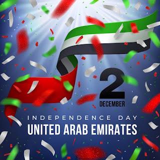 رمزيات اليوم الوطني الاماراتي 2020