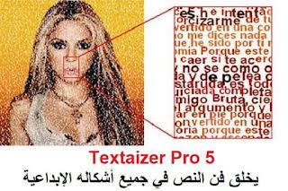 Textaizer Pro 5 يخلق فن النص في جميع أشكاله الإبداعية