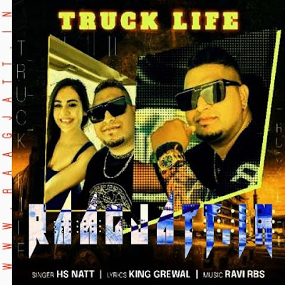 Truck Life by HS Natt lyrics