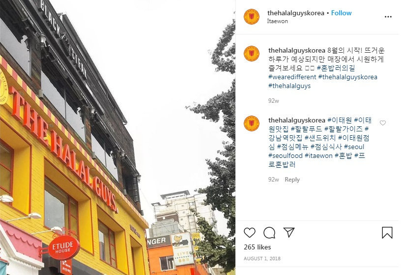 the halal guys itaewon