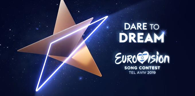 EUROVISION 2019: ΑΥΤΗ Η ΤΡΑΓΟΥΔΙΣΤΡΙΑ ΘΑ ΕΚΠΡΟΣΩΠΗΣΕΙ ΤΗΝ ΕΛΛΑΔΑ