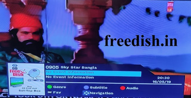 SkyStar Bangla (Skystar Filme) Channel added on DD Freedish in MPEG-4 Slot at Channel no.905