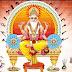 भगवान विश्वकर्मा व राधा जयंती पर हुए अनेक कार्यक्रम   Many programs on Lord Vishwakarma and Radha Jayanti