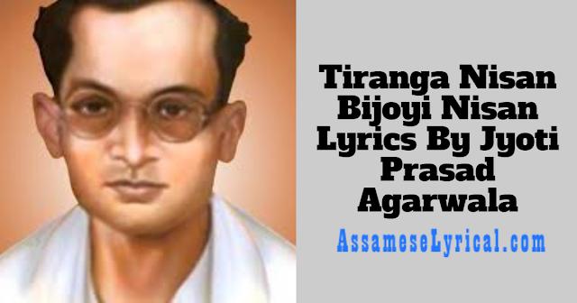 Tiranga Nisan Bijoyi Nisan Lyrics