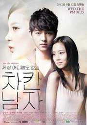 film sedih korea bikin nangis