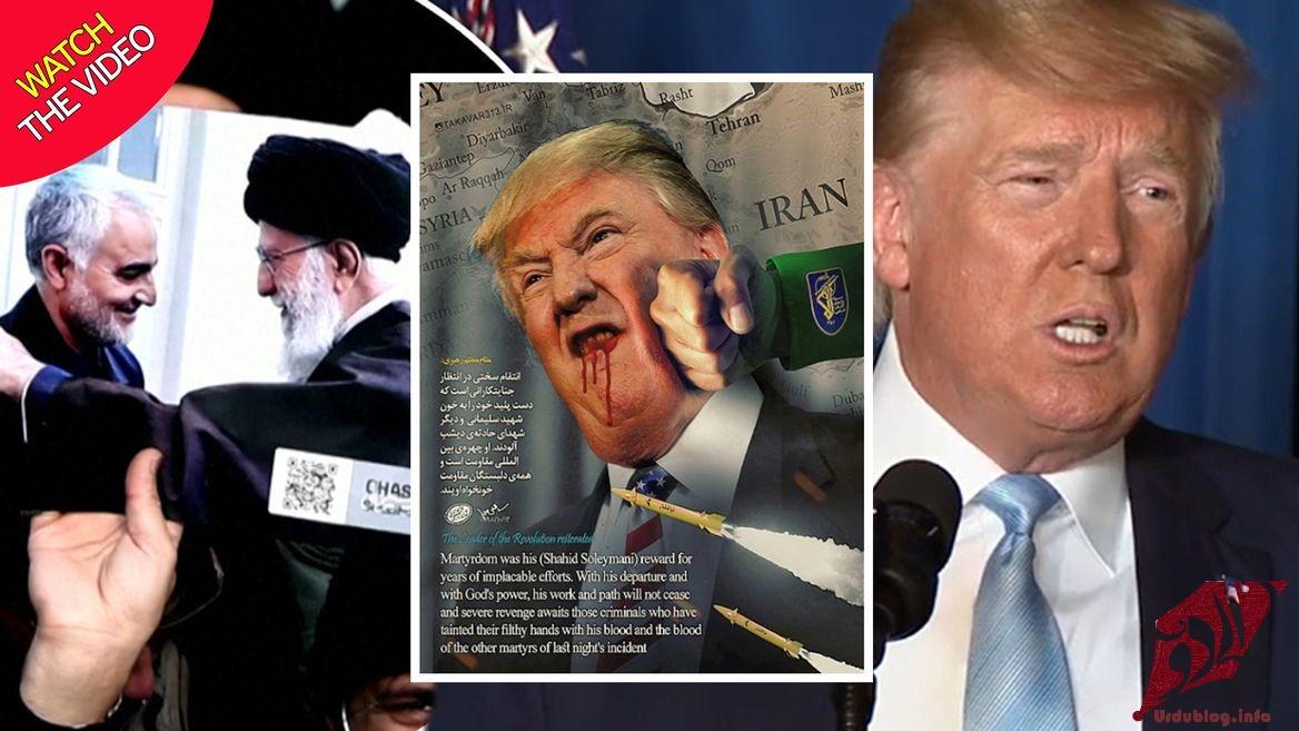Iraq issues arrest warrant for Trump over Soleimani killing