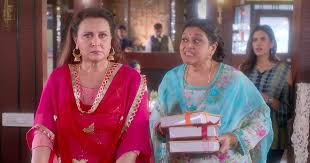Jai Mummy Di Full Movie stream download