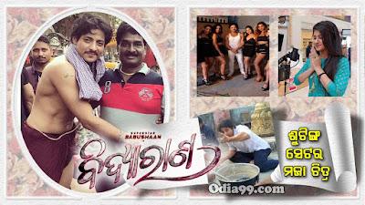 Bidyarana Odia Movie shooting set