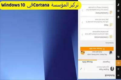 أخيرًا ، تقوم Microsoft بقتل Cortana لأجهزة iPhone و Android