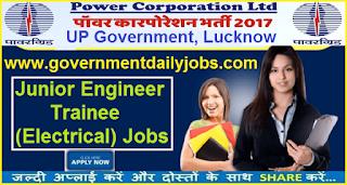UPPCL Junior Engineer (JE) Recruitment 2017 for 226 Vacancy