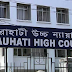 Recruitment of  27 posts for Grade-III of Assam Judicial Service, 2020. - last date 26/02/2020