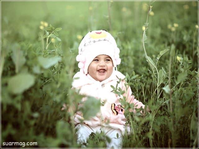 صور اطفال - اطفال كيوت 1 | Children Photos - Cute Kids 1
