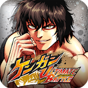Playstore icon of Kengan ULTIMATE BATTLE