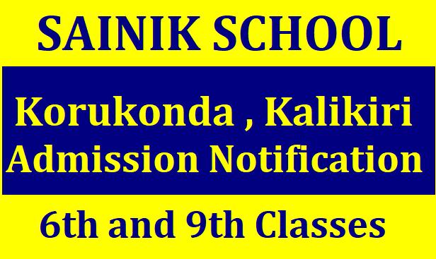 https://www.paatashaala.in/2018/10/sainik-school-korukonda-kalikiri-admission-notification-for-6th-9th-AISSEE-2019-20-apply-online-kalikirisainikschool.com-www.sainikschoolkorukonda.org.html
