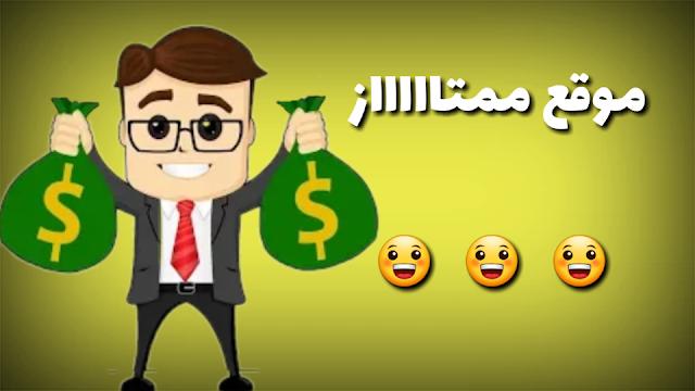 شرح موقع clicklinks لربح أكثر من 10$ يوميا من مواقع ٳختصار الروابط