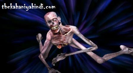 Kahani Bhootwala Lyrics in Hindi - परालौकिक शक्ति, भूत-प्रेत, पिशाच, आत्माएं ~ thekahaniyahindi