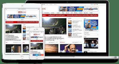 Daftar Situs Berita Bola Terpopuler Di Indonesia