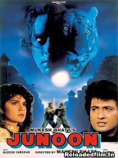 Junoon (1992) Full  Movie Download