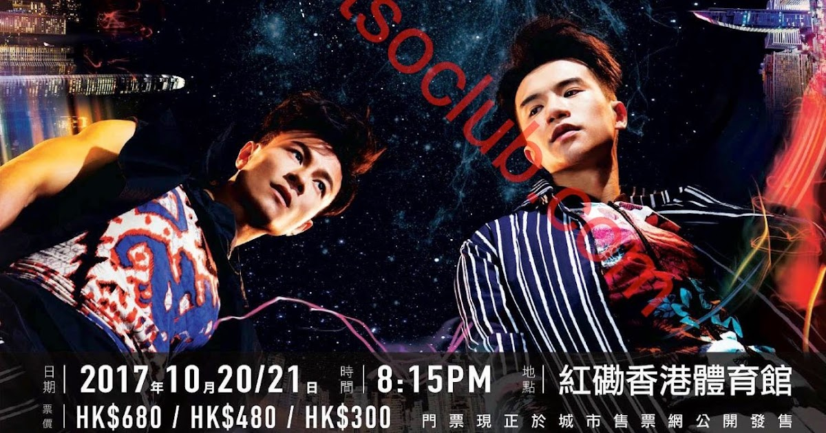 C AllStar 演唱會2017 門票公開發售(22/5起) ( Jetso Club 著數俱樂部 )