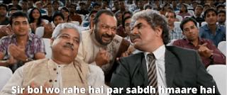 Sir bol wo rahe hai par sabdh hamaare hai | 3 idiots meme templates