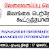 VACANCY : Ceylon Petroleum Corporation