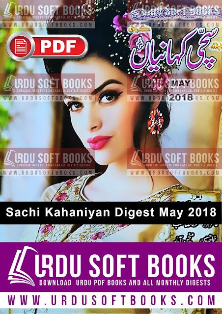 Sachi Kahaniyan Digest May 2018