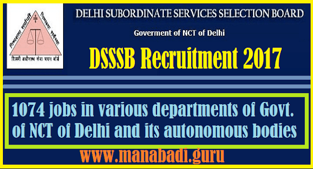 Latest Jobs, DSSSB, Recruitment, All India Jobs, Delhi Subordinate Services Selection Board, LDC jobs, www.dsssbonline.nic.in