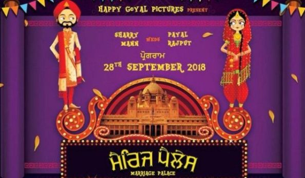 Sharry Mann, B.N. Sharma, Payal next upcoming punjabi movie Marriage Palace first look, Poster of download first look Poster, release date