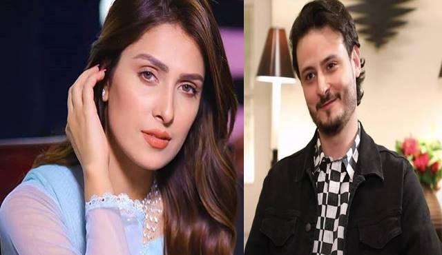 Which is New drama of Ayeza Khan and Osman Khalid Butt