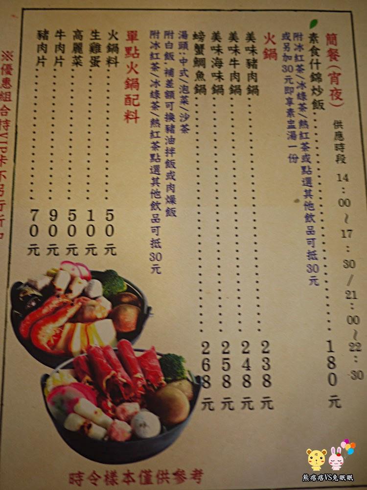 P1240332 - 台中懷舊餐廳│台灣香蕉新樂園濃郁的古早風情味