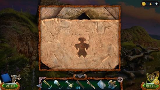 паз для установки фигурки в скале в игре затерянные земли 4 скиталец