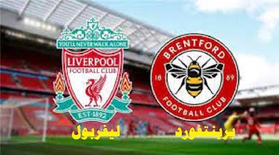 مشاهدة مباراة ليفربول وبرينتفورد بث مباشر يلا كورة لايف اليوم في الدوري الإنجليزي