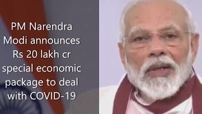 PM Narendra Modi announces Rs 20 lakh cr special economic package to deal with COVID-19: Highlights with Details
