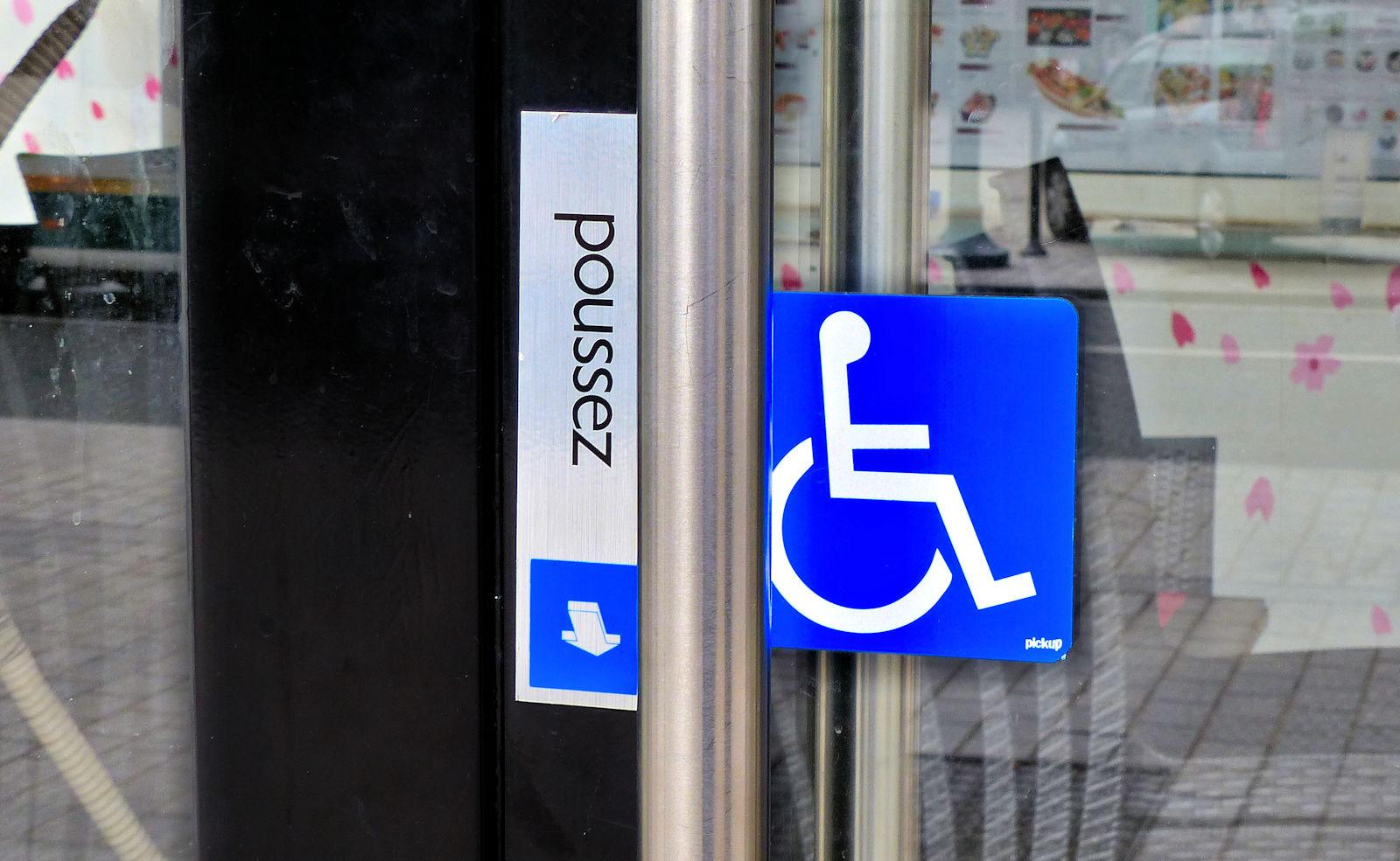 Restaurant J&J Sushi Tourcoing - Accès personnes handicapées